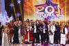 Revelionul Starurilor cu vedete si masti la Antena 1