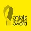 Prima competitie dedicata designului interior personalizabil. Antalis Interior Design Awards