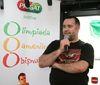 Naumovici: 'Olimpiada Oamenilor Obisnuiti (Prigat) promite sa fie cea mai importanta platforma de comunicare a anului'