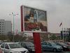 Publicitate outdoor la curs «fara concurenta». Licitatie Carrefour de 1,4 Milioane Lei.