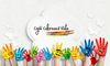 100.000 EUR in campania Itsy Bitsy de 1 iunie. Scop: Zi libera si Timp de calitate pentru parinti si copii