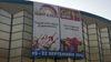 Acces  gratuit la 68 de furnizori la Print & Sign si Gifts Show la Romexpo