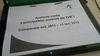 Furata public la cantar. TVR pierde 30-40% pe audiente urban 18+