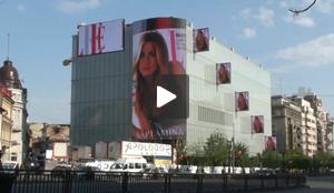 Elle Magazine 1 on Cocor MediaChannel
