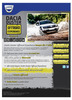 Dacia Duster Offroad Experience incepe din 1 iulie!